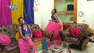 HD रतिया में चोली खोले - Ratiya Me Choli Khole | Metric Pass - Gunjan Singh | Bhojpuri Hot Song 2015