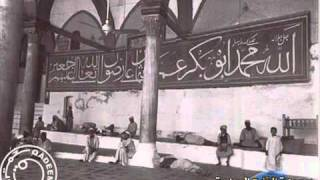 ISLAMIC VIDEOS : Old and Memorable pictures of Makkah and Madhina