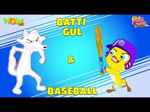 Batti Gul | Baseball- Eena Meena Deeka - Animated cartoon for kids - Non Dialogue