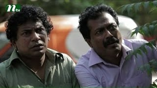 New Bangla Natok - Money Bag | Mosharraf Karim, Shimu, Mishu Sabbir  | Episode 03 | Drama & Telefilm