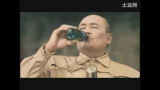 Sprite Commercial - Dominator style
