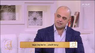 الحكيم في بيتك| في 10 دقائق هتركب زرعة سنان...صدق او لا تصدق مع د.محمد العالم