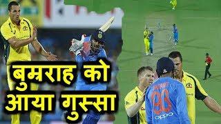 India Vs Australia 2nd T20 में बुमराह को आया गुस्सा, आमने-सामने हो गए थे दोनों प्लेयर