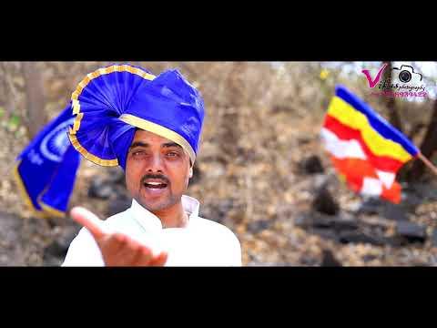 Xxx Mp4 Jaybhimsong 2019 Santosh More Aurangabad Bhimakore Gav Detay Gwahi 3gp Sex