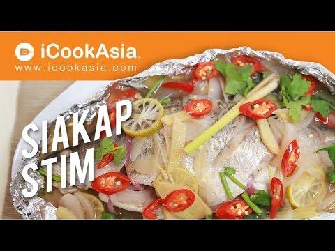 Ikan Siakap Stim | Try Masak | iCookAsia