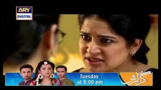 Mera Yaar Mila De Episode 13 Full on Ary Digital 2nd May 2016