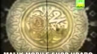 Haleema Menu Naal Rakh Le   Farhan Ali Qadri Ramadan 2011 Video Naat Album   flv   YouTube