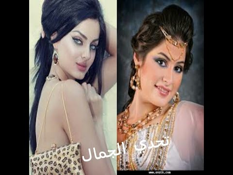 Xxx Mp4 تحدي الجمال بين ملكة جمال إيران وملكة جمال الإمارات 3gp Sex