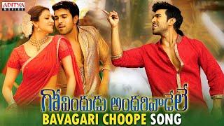 Bavagari Choope Full Video Song - Govindudu Andarivadele Video songs - Ram Charan, Kajal