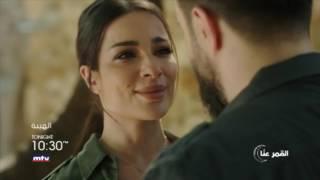 الهيبة - 24/06/2017 - Promo Episode 30