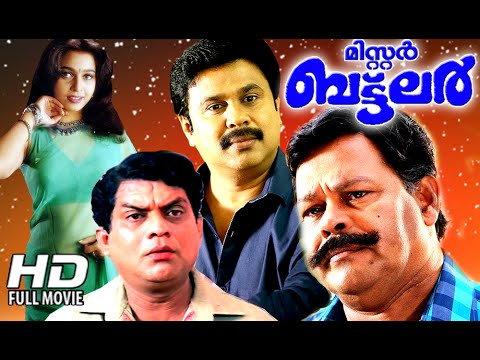 Xxx Mp4 Malayalam Full Movie 2015 New Releases Dileep Mister Butler Dileep Malayalam Full Movie 2015 3gp Sex