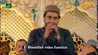 GharNaat 2016 -  Saday Aa Dhola (Punjabi Naat) Shakeel Ashraf Qadri - New Naat 2016