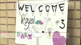 بي_بي_سي_ترندينغ: القصر الملكي في بريطانيا يعلن ولادة أمير جديد لكيت ميدلتون والأمير ويليام