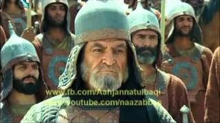 Mukhtar Nama Urdu Episode 37 HD