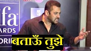 Salman Khan insulted media person on asking about marriage | Salman Khan Angry | Bollywood News