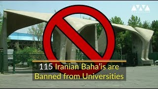 115 Iranian Baha'is Banned from Iran
