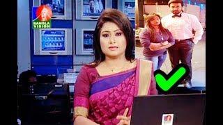 অপু বুবলীকে বাদ দিয়ে কার সাথে শাকিব খান একী কাণ্ড !Shakib Khan!Latest Bangla News