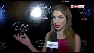 سهيلة بن لشهب تتحدث عن نجاح ليك مانوليش و علاقتها بمحمد الفخراني