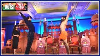When Baba Ramdev Defeated Ranveer Singh In A Dance Battle, See Video