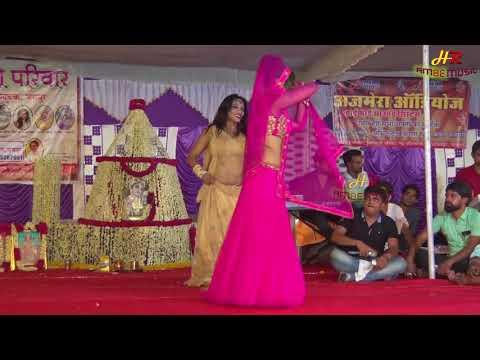 Xxx Mp4 New Rajasthani Song 2017 Pooja Bhartpur राजस्थानी सांग सुरीली आवाज में Hot Dance 3gp Sex