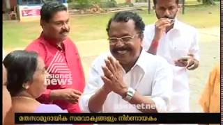 Chengannur to go for triangualr election