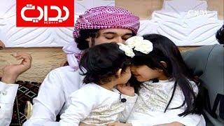 زيارة حور وفاطمة بنات عبدالسلام الشهراني ومحسن ومسعود بن دبيس | #زد_رصيدك45