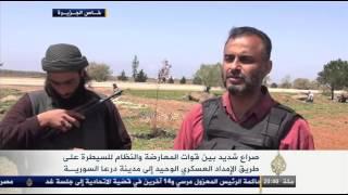 تقرير خاص الجزيرة :: صراع على طريق الإمداد العسكري الوحيد إلى درعا