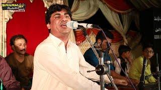 a meda dil. saraiki song!Singer Yasir khan naizi .2018! Best saraiki ghumar kpk