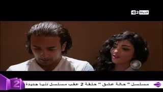 دنيا جديدة - رد فعل محمد مهران أمام فتاة داخل الأسانسير تحاول فى إغراءه لتجذبه إليها