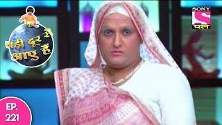 Badi Door Se Aaye Hain - बड़ी दूर से आये है - Episode 221 - 10th October, 2017
