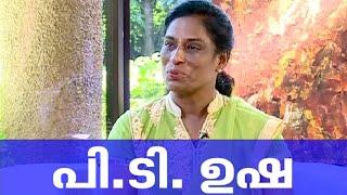 Interview with P. T. Usha | പി.ടി ഉഷയുമായി അഭിമുഖം  | Point Blank 01 Aug 2016