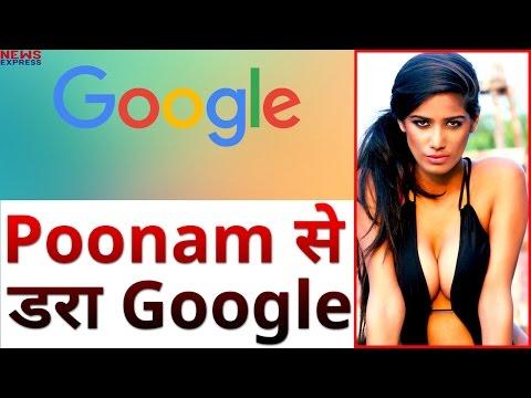 Xxx Mp4 Bold Poonam Pandey से डर गया है Google Ban किया App 3gp Sex