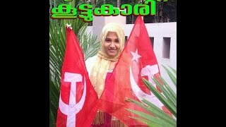 kerala election2015 songs vote for LDF