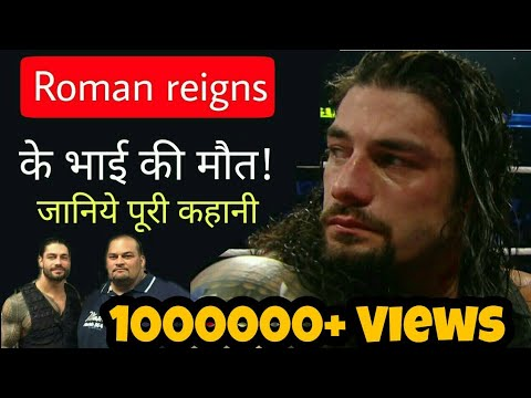 Xxx Mp4 Roman Reigns Dead Brother Rosey S Story In Hindi 3gp Sex
