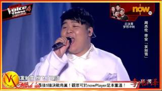 Zhou Jie lun & Li An -  Fa Ru Xue (周杰倫 & 李安 -  髮如雪)