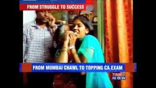 CA Exam Topper: Prema Jayakumar- From struggle to success!