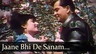Around The World - Jane Bhi De Sanam Mujhe Abhi - Sharda