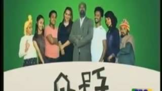 Betoch Part 141 Ethiopian comedy 2016