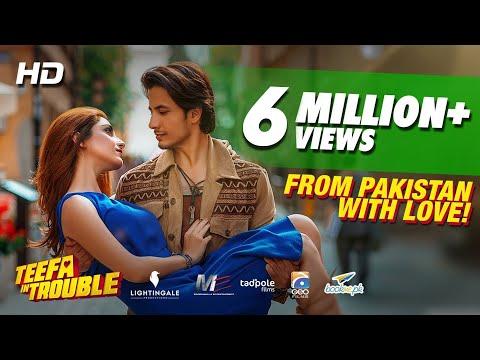 Xxx Mp4 Teefa In Trouble OFFICIAL TRAILER 2018 Ali Zafar Maya Ali Pakistani Movie 2018 3gp Sex