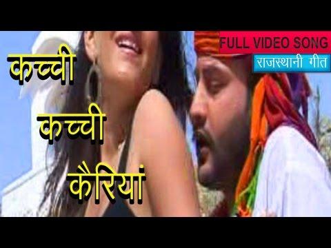 Xxx Mp4 Kaachi Keri Rajasthani Hot Non Stop Sexy Video Songs Full Dance Video 3gp Sex
