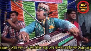 কেয়া আল্লাহ হামে বানাইয়া   কাওয়ালী শিল্পী নাঈম । Urdu Kalam । BD Vandari Song