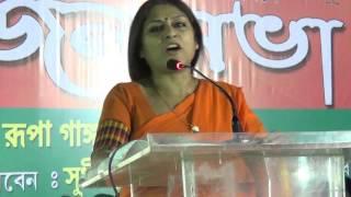 West Bengal BJP leader Rupa Ganguly address in a gathering at Agartala, Tripura