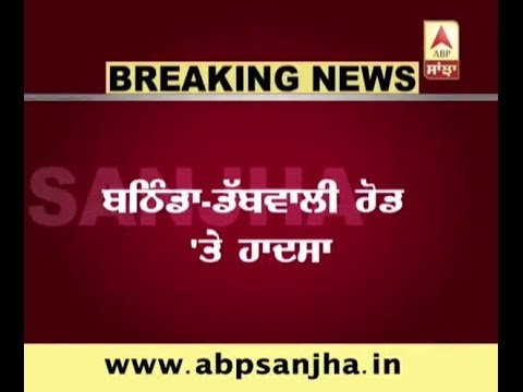 Xxx Mp4 Deadly Accident On Bathinda Dabwali Road 4 Died 3gp Sex