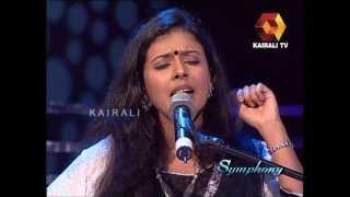 Kairali TV Symphony with Singer Sithara-part 1