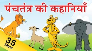 Panchatantra Stories For Kids in Hindi | Panchatantra Stories Collection
