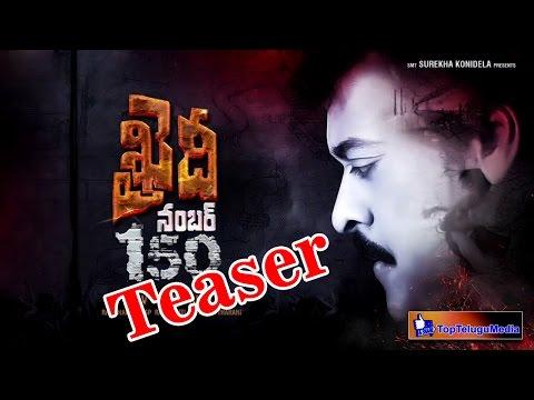Chiranjeevi 150th Movie Khaidi No 150 First Look Teaser TopTeluguMedia