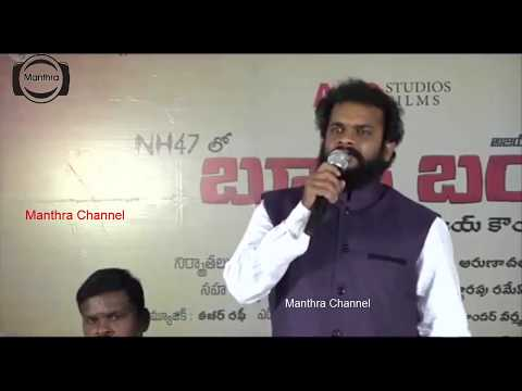 Xxx Mp4 Ajay Kaundinya Comments On God Sex And Truth Supporter Gayathri Guptha And Gst Movie Manthra Tv 3gp Sex