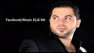 وفيق حبيب - مواويل دمااار 2013