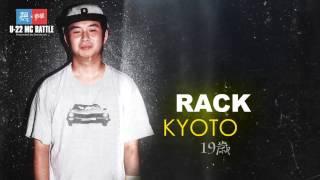 鉄ちゃん vs RACK/超ライブ×戦極 U-22 MCBATTLE 2016 OSAKA