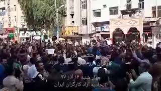 "The workers are chanting, ""If our problems aren't solved, Ahvaz will rebel "" They were also chanting"